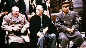 Выставка «Крымская конференция 1945 года»