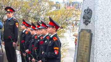 Отметили 100 лет Крымскому исходу
