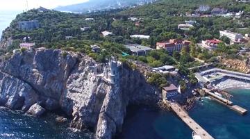 Новые охранные зоны появятся в Крыму