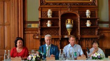 Международная конференция «Воронцовы и Англия»